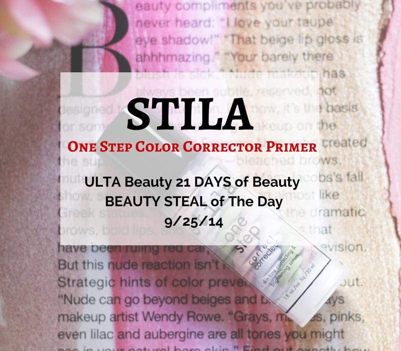STILA One Step Primer-ULTA
