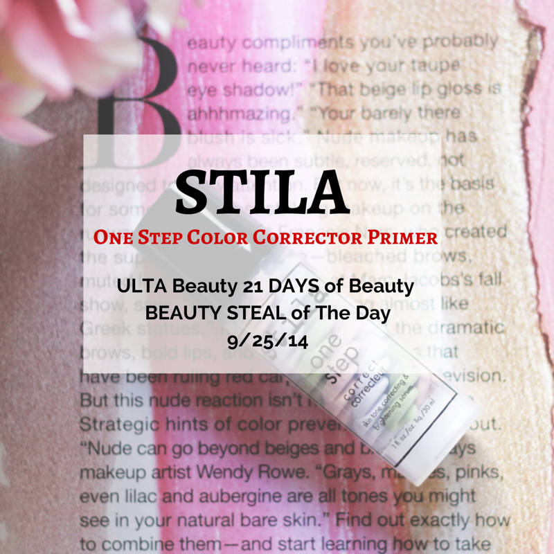 STILA One Step Primer-ULTA